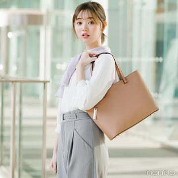 【20代女子のための通勤バッグ】在宅が多い今こそじっくり買い替え吟味!