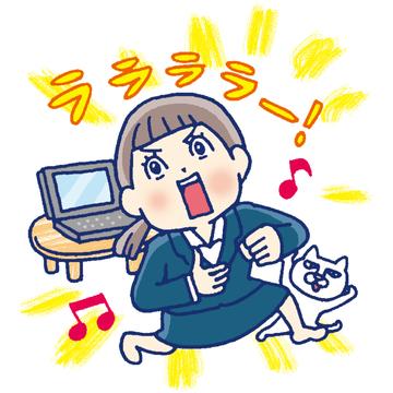 先輩達の成功体験から学ぶ!【ウェブ面接必勝法vol.6】