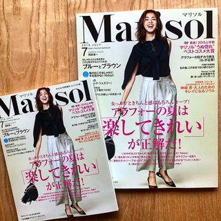 マリソル 7月号本日発売です!今号の内容は?