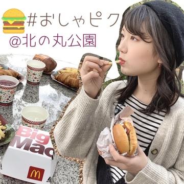 【#おしゃピク】大学の友人と空きコマ充実!!