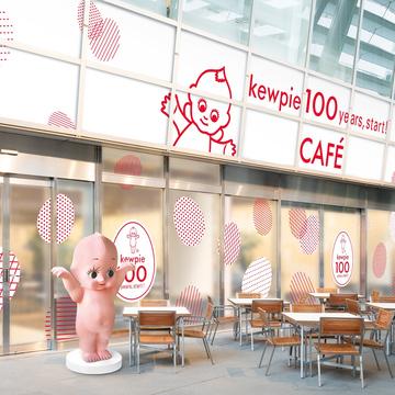 絶品マヨプリンも♡ キユーピー創業100周年を記念した、期間限定カフェが六本木ヒルズにオープン!