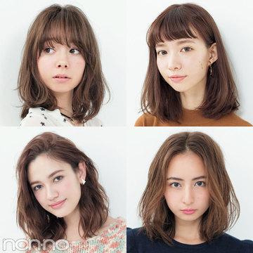 2017年春の最旬ヘアはこれ!大人気「ロブ」4スタイル☆