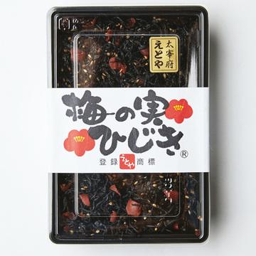 4.太宰府 えとやの「梅の実ひじき」
