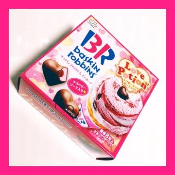 PINKのパッケージがカワイイ♡♡《サーティワン アイスクリーム チョコレート》