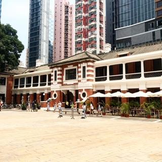 香港の最新観光スポット「大館」