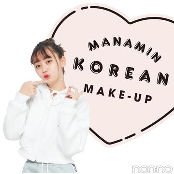 韓国のことはまなみんに聞け! 江野沢愛美の歴代おしゃれ&ヘアメイク分析がスゴすぎ!