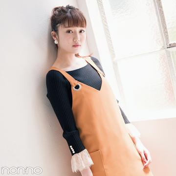 今っぽくてかわいい♡ 秋色ジャンスカコーデ3選!