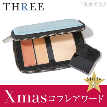 THREEのおトク度高め♡ なベースメイクコフレをチェック!【クリスマスコフレ2018】
