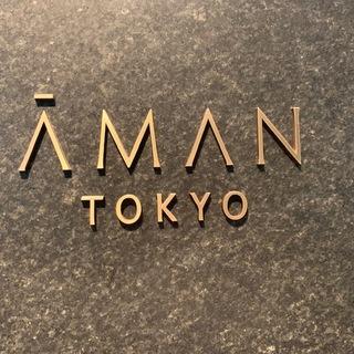 アマン東京 アフタヌーンティーでお祝い。