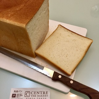 並んででも食べたい食パン専門店へGO!