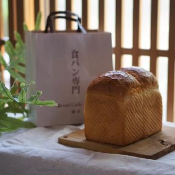 鎌倉、葉山の美味しいパン屋さん