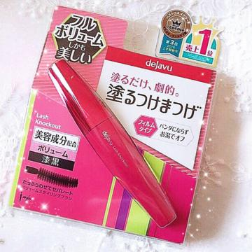 Vol.7♡ 睫毛がつけまつげ級!目力UPマスカラ