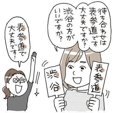 【アドバイス2】最後まで「聞かせる」には ?