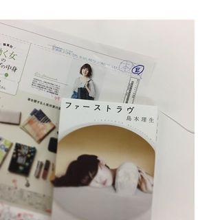 8月7日発売のマリソル9月号「働く女のバッグの中身」は直木賞受賞の島本理生さん♡