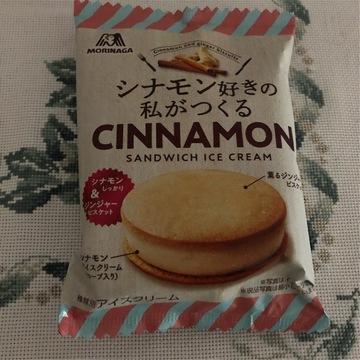 【シナモン好き必見】冬でも食べたいコンビニアイス!