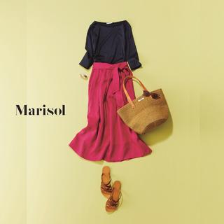 今季も注目!ピンクのマキシスカートでフラワーアレンジのレッスンへ【2019/5/29コーデ】