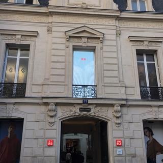 パリのUNIQLOと無印良品