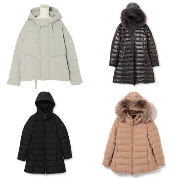【2021年冬】50代におすすめの厳選アウター!大人を素敵に見せるダウンジャケットやコート
