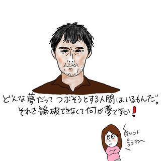 【ケビ子のアラフォー婚活Q&A】vol.14 「家族から彼のスペックを比べられてへこむ」