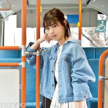 西野七瀬主演♡「4月の甘め服に5月の買い足し」でおしゃれ度アップ着回し5days!