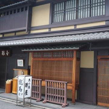 没後150年。京都・木屋町界隈で坂本龍馬の足跡に触れるスポット五選