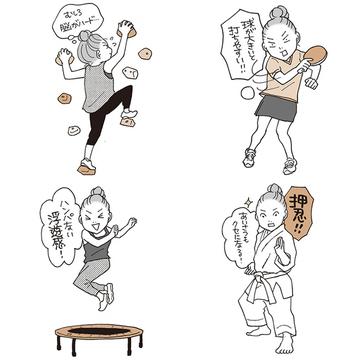 健康維持・体力アップに効果的!今から始められる「アラフィーにおすすめのスポーツ」まとめ