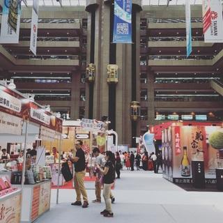 食と旅の小宇宙、 「台湾美食展2016」レポート!_1_1-1