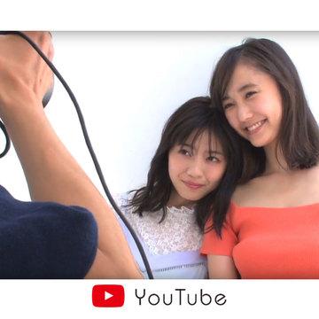 【動画】8月号 鈴木友菜&西野七瀬の「ゆうななせ」コンビ♡ 撮影風景をのぞき見!