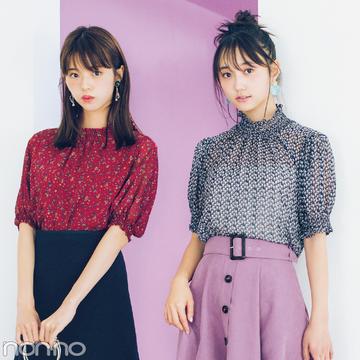 モテるトレンド服2018年秋♡ 1枚で映えるのはコレ!