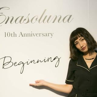 佐田真由美さんプロデュース Enasoluna10周年にこめる想い