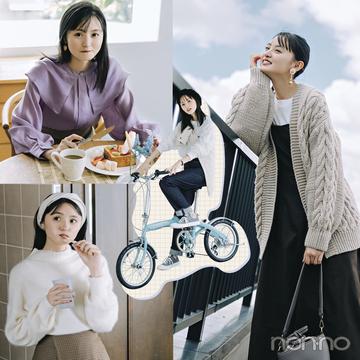 遠藤さくら主演★ 1女の秋の #大学生コーデ 着回し20days【完全版】