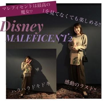 【Disney】マレフィセント2で感動してきました!!