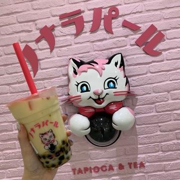 【ノナラパール】今ならトッピング1つ無料!!