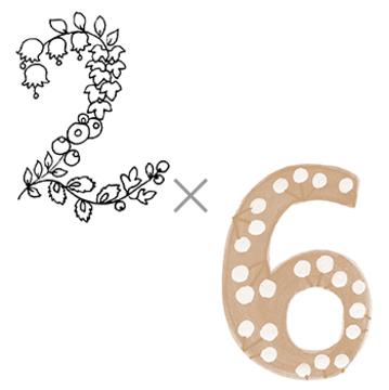2×6 (家族を大事にする年)