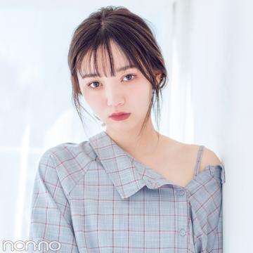 新ノンノモデル、江野沢愛美がブラウンメイク上手らしい!女子モテ編【初めまして、まなみん】
