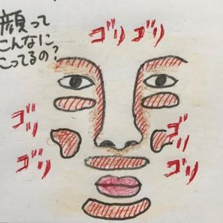 【安ウマ美容】台湾式コルギ体験の巻