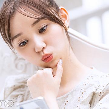 『タップル』で初オンラインデート♡ 成功する3つのコツを伝授!