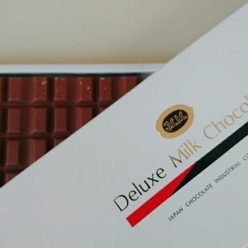 DXミルクチョコレート