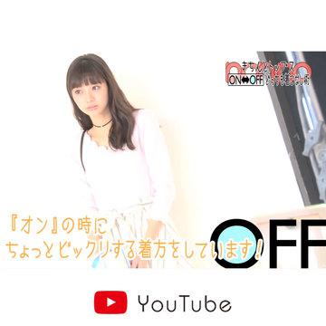 """ノンノ5月号""""きちんとトップス""""撮影に密着★ノンノチャンネル"""