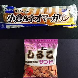 イチオシの名古屋土産・フワフワ生麩饅頭と大好きな名古屋メシ♪_1_6