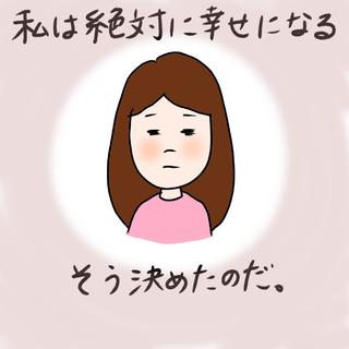 vol.98「大人の恋の始め方がわかりません」【ケビ子のアラフォー婚活Q&A】_1_1
