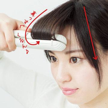 自分でできる♡アイドル前髪の作り方 スタイリング編