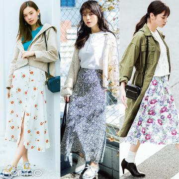 花柄スカート★ 大人かわいい2019春コーデまとめ10選