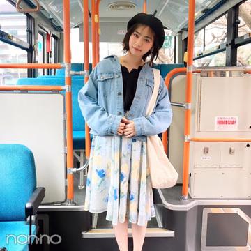 西野七瀬は花柄スカートを水色Gジャンでカジュアルに着くずし【毎日コーデ】