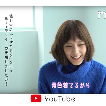 本田翼がこの冬挑戦したいコトは? 超絶可愛いばっさーのインタビュー動画♡