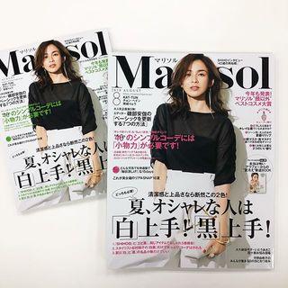 マリソル8月号で暑さに負けない夏おしゃれを楽しんで♡絶賛発売中!