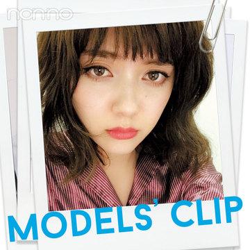 遠藤新菜の普段メイクの鉄板、教えます♡【Models' Clip】