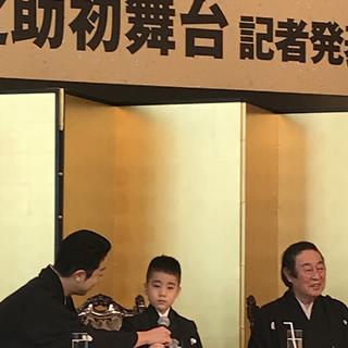 """七代目 尾上丑之助を襲名。「團菊祭五月大歌舞伎」で初舞台を踏むキュートな""""音羽屋""""に会ってきました!_1_4"""
