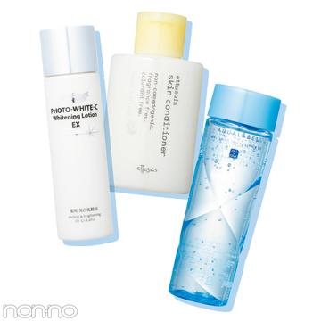ノンノ世代の美白ケア化粧水、おすすめはコレ!【透明感肌のための新習慣①】