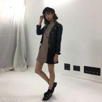 岡田紗佳はライダース×チェックでトレンド秋コーデ♡【モデルの私服】